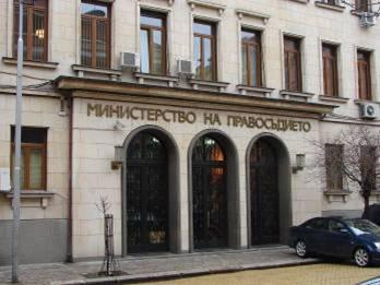 ministerstvo pravosudie